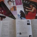 ヴァイオリンのコンサートプログラム