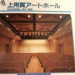 ヴァイオリンをコンサートホールで