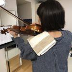 ヴァイオリンで元気アップ!